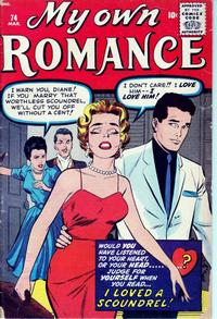 Cover Thumbnail for My Own Romance (Marvel, 1949 series) #74