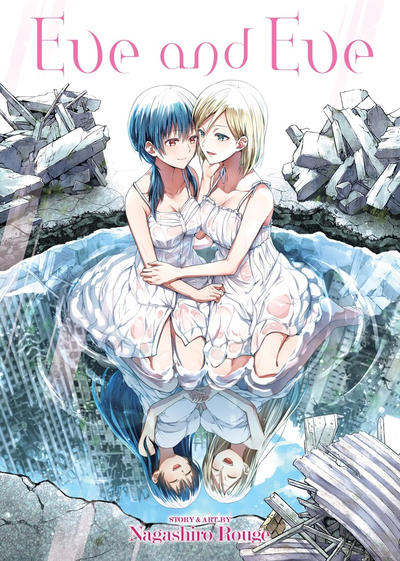 Cover for Eve and Eve (Seven Seas Entertainment, 2019 series)