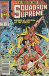 Cover for Squadron Supreme (Marvel, 1985 series) #8 [Canadian]