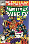 Cover Thumbnail for Master of Kung Fu (1974 series) #93 [British]