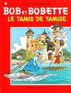 Cover for Bob et Bobette (Standaard Uitgeverij, 1967 series) #229