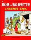 Cover for Bob et Bobette (Standaard Uitgeverij, 1967 series) #230