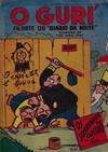Cover for O Guri Comico (O Cruzeiro, 1940 series) #47