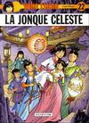 Cover for Yoko Tsuno (Dupuis, 1972 series) #22 - La Jonque céleste
