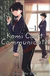 Cover for Komi Can't Communicate (Viz, 2019 series) #1