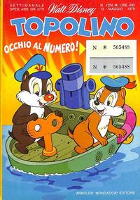 Cover Thumbnail for Topolino (Arnoldo Mondadori Editore, 1949 series) #1224