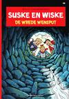 Cover for Suske en Wiske (Standaard Uitgeverij, 1967 series) #348 - De wrede wensput