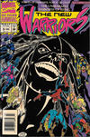 Cover for The New Warriors Annual (Marvel, 1991 series) #3 [Newsstand]