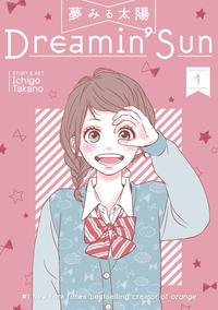 Cover Thumbnail for Dreamin' Sun (Seven Seas Entertainment, 2017 series) #1