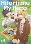 Cover for Hitorijime My Hero (Kodansha, 2019 series) #4