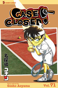 Cover Thumbnail for Case Closed (Viz, 2004 series) #71