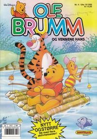Cover Thumbnail for Ole Brumm (Hjemmet / Egmont, 1981 series) #4/1990
