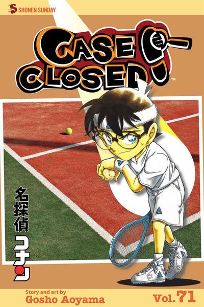 Cover for Case Closed (Viz, 2004 series) #71