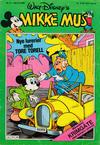 Cover for Mikke Mus (Hjemmet / Egmont, 1980 series) #6/1982