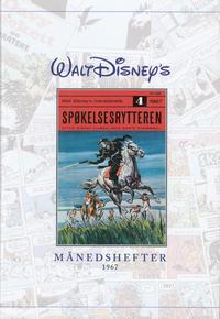 Cover Thumbnail for Walt Disney's månedshefter (Hjemmet / Egmont, 2016 series) #1967