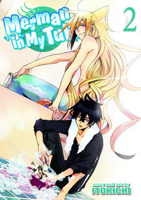Cover Thumbnail for Merman in My Tub (Seven Seas Entertainment, 2015 series) #2