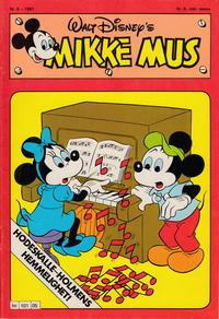 Cover Thumbnail for Mikke Mus (Hjemmet / Egmont, 1980 series) #5/1981