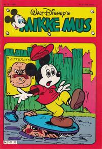 Cover Thumbnail for Mikke Mus (Hjemmet / Egmont, 1980 series) #12/1981