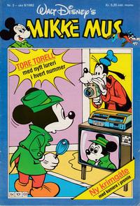 Cover Thumbnail for Mikke Mus (Hjemmet / Egmont, 1980 series) #3/1982