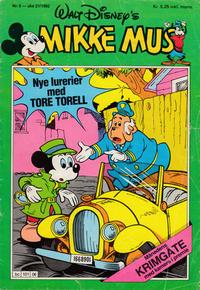 Cover Thumbnail for Mikke Mus (Hjemmet / Egmont, 1980 series) #6/1982