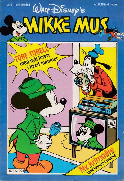 Cover for Mikke Mus (Hjemmet / Egmont, 1980 series) #3/1982
