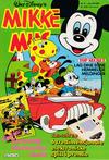 Cover for Mikke Mus (Hjemmet / Egmont, 1980 series) #6/1984