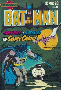 Cover Thumbnail for Batman and Robin (K. G. Murray, 1976 series) #2