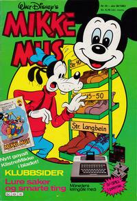 Cover Thumbnail for Mikke Mus (Hjemmet / Egmont, 1980 series) #10/1983