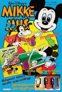 Cover Thumbnail for Mikke Mus (Hjemmet / Egmont, 1980 series) #3/1984