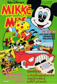 Cover Thumbnail for Mikke Mus (Hjemmet / Egmont, 1980 series) #6/1984