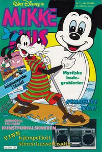 Cover Thumbnail for Mikke Mus (Hjemmet / Egmont, 1980 series) #7/1984