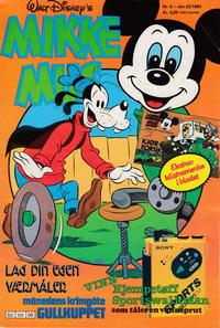 Cover Thumbnail for Mikke Mus (Hjemmet / Egmont, 1980 series) #8/1984