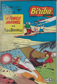 Cover Thumbnail for Biriba Mensal (Rio Gráfica Editora, 1949 series) #34