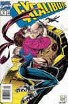 Cover for Excalibur (Marvel, 1988 series) #81 [Newsstand]