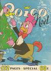 Cover for Roico (Impéria, 1954 series) #32