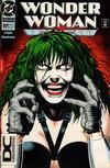 Cover Thumbnail for Wonder Woman (1987 series) #97 [DC Universe Cornerbox]