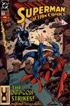 Cover Thumbnail for Action Comics (1938 series) #707 [DC Universe Cornerbox]
