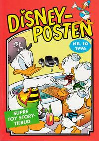 Cover Thumbnail for Disney-posten (Hjemmet / Egmont, 1995 ? series) #10/1996