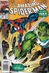 Cover for The Amazing Spider-Man (Marvel, 1963 series) #381 [Newsstand]