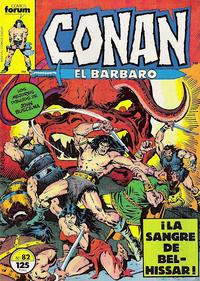 Cover Thumbnail for Conan el Bárbaro (Planeta DeAgostini, 1983 series) #82