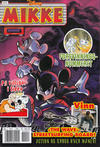 Cover for Mikke (Hjemmet / Egmont, 2006 series) #4/2008