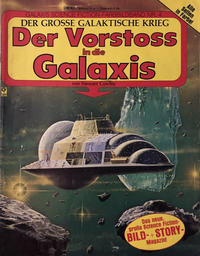 Cover Thumbnail for Der große galaktische Krieg (Condor, 1982 ? series) #4