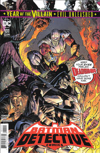 Cover Thumbnail for Detective Comics (DC, 2011 series) #1011