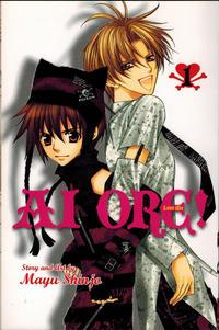 Cover Thumbnail for Ai Ore! (Viz, 2011 series) #1