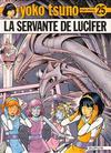 Cover for Yoko Tsuno (Dupuis, 1972 series) #25 - La servante de Lucifer