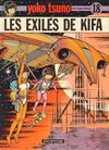 Cover for Yoko Tsuno (Dupuis, 1972 series) #18 - Les exilés de Kifa
