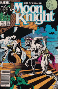 Cover Thumbnail for Moon Knight (Marvel, 1985 series) #2 [Newsstand]