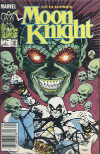 Cover Thumbnail for Moon Knight (Marvel, 1985 series) #3 [Canadian]