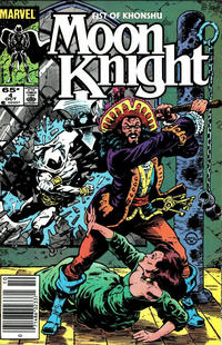 Cover Thumbnail for Moon Knight (Marvel, 1985 series) #4 [Newsstand]