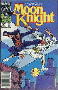 Cover Thumbnail for Moon Knight (Marvel, 1985 series) #5 [Canadian]